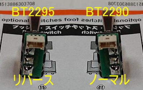 Bt2295