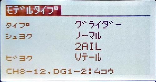 2020_04_25-1_23-office-lens