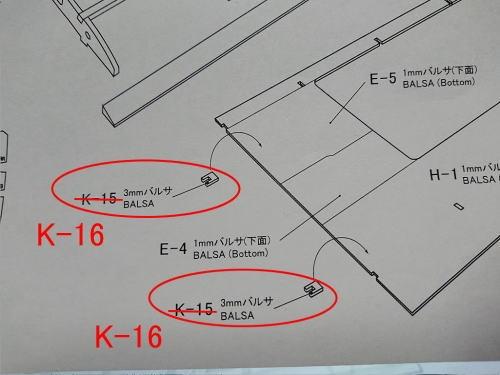 K16_20200209144501