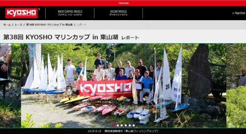 Kyosyo
